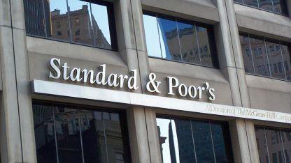 """Централата на """"Стандард енд Пуърс"""" в Ню Йорк"""