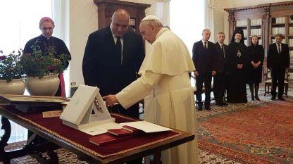 Papa Françesku dhe kryeministri Borisov