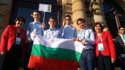 Българският отбор по Химия се връща от олимпиадата със злато, сребро и бронз