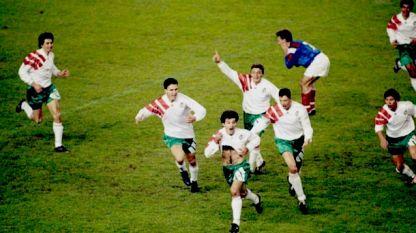След гола на Костадинов срещу Франция (ноември 1993 г.) лудостта от класирането за Мондиала беше не само на терена, а в цяла България