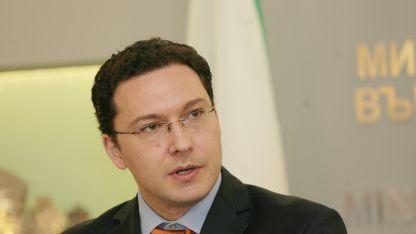 Daniell Mitov