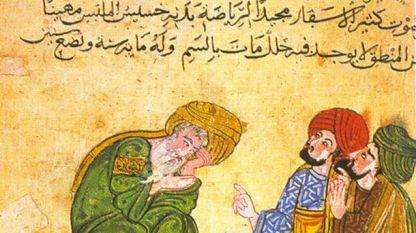 Изображение на Сократ в дискусия с учениците си в арабски ръкопис от 13-и век