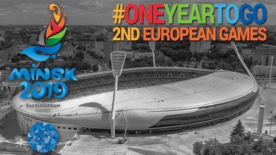 Една година остава до началото на Вторите европейски игри, които