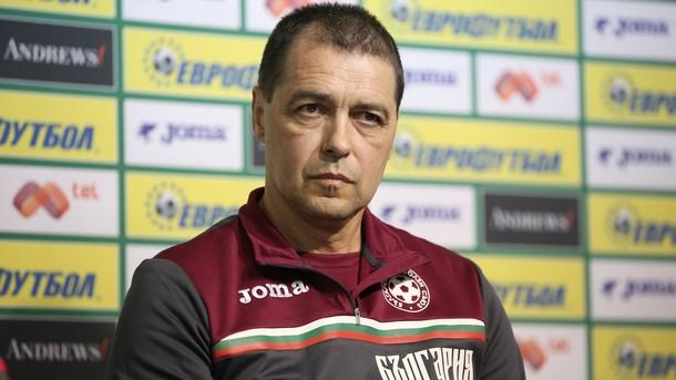 Хубчев съжалява за изпуснатата победа