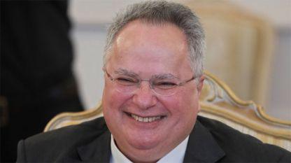 Никос Кодзиас