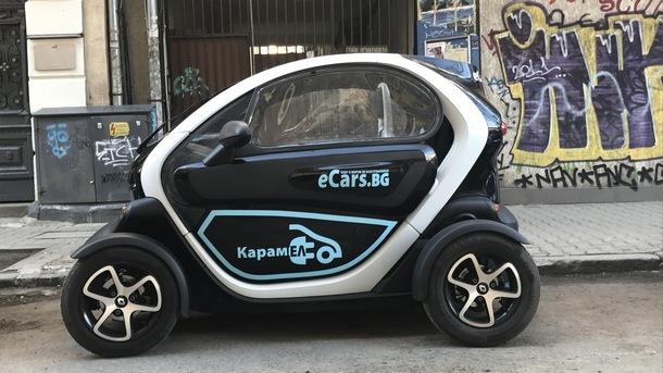 До 2020-а ще имаме няколко хиляди електромобила