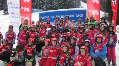 """3530 ученици в осмото издание на програмата """"Научи се да караш ски"""""""