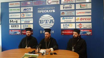 Представителите на видинската митрополия разясниха програмата на тържествата.