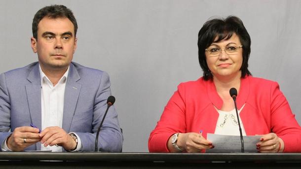 БСП ще обсъди на Национален съвет вота на недоверие към