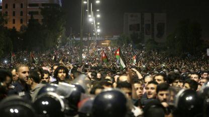 Вчерашният протест в Аман