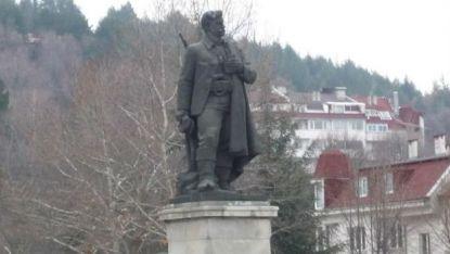 Monumenti i revolucionarit Goce Dellçev në Bllagoevgrad