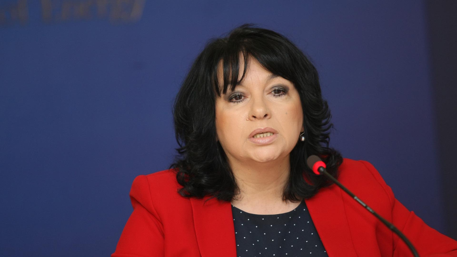 Τεμενούζκα Πετκόβα