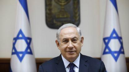 Израелският премиер Бенямин Нетаняху спечели пореден мандат.