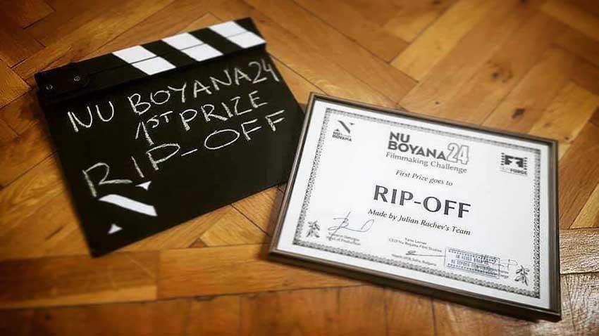 """Наградата от 24-часовото прeдизвикателство на Ню Бояна, което спечели с филма си """"Кражба""""."""