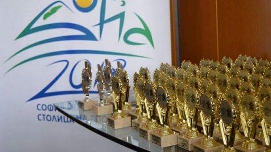 131 деца получиха стипендии за постигнати височки резултати в областта