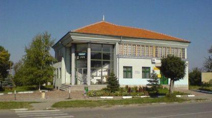 Кметството на Нови хан