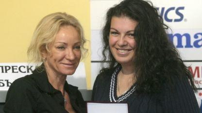 Мария Гроздева и Антоанета Бонева