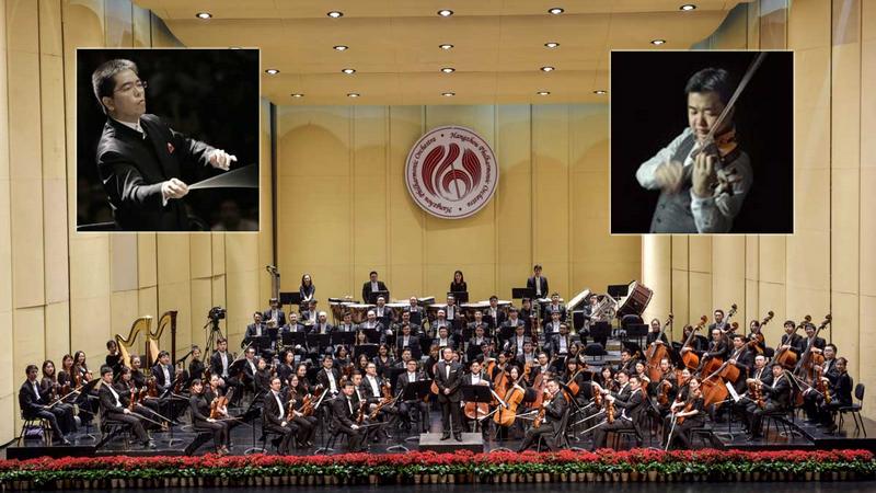 Филхармоничният оркестър Хангжу е един от най-обещаващите симфонични оркестри в