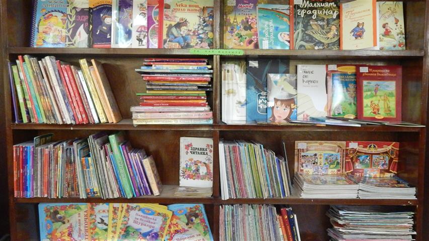 Снимка: Регионалната библиотека в Благоевград се радва на извънреден детски интерес