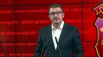Лидерът на ВМРО-ДПМНЕ Християн Мицкоски