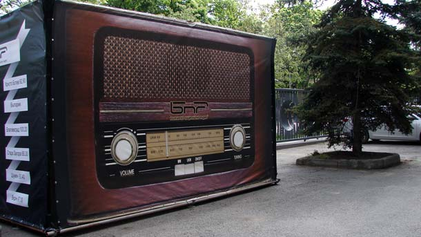 Макет во дворе Болгарского национального радио