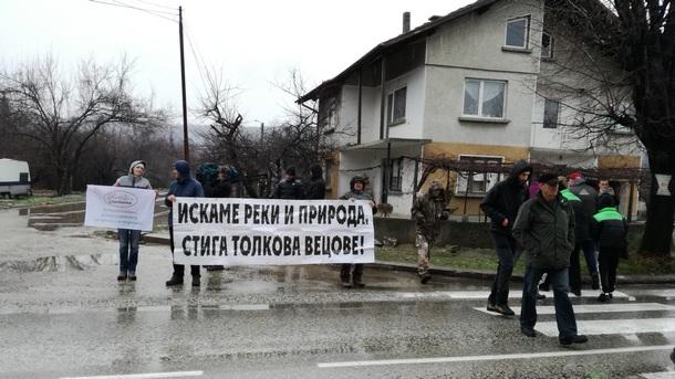 Протестиращи срещу изграждането на ВЕЦ