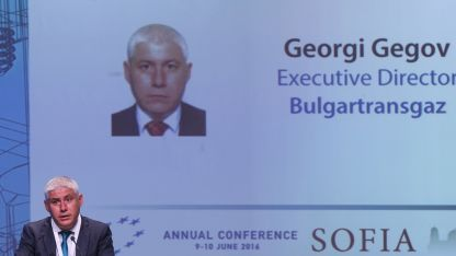 Георги Гегов