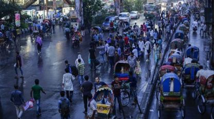 Бангладеш е сред най-големите нелегални износители на органиоргани