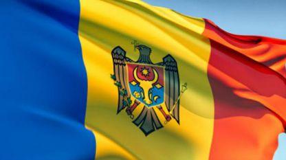 Εθνική σημαία της Μολδαβίας