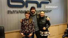 Лукас Маскиано, Боряна Петрова и водещата Валерия Николова