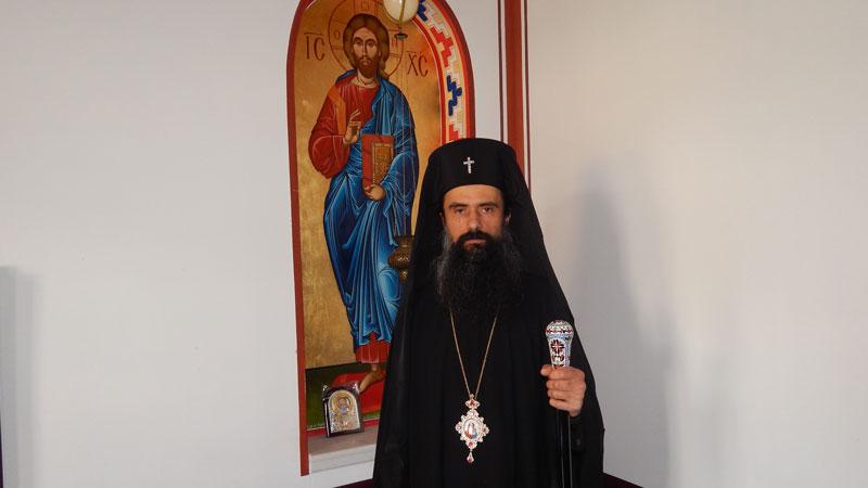 НВП Видински митрополит Даниил