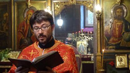 отец Стоян Чиликов