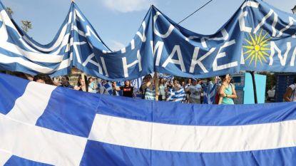 Протестите в Гърция относно името на Македония вече не са толкова масови.