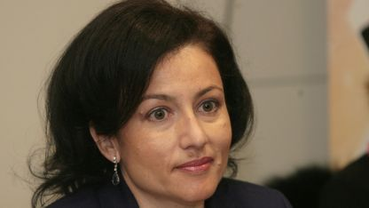 Десислава Танева