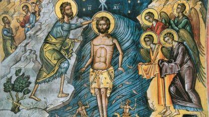 "Фрагмент от фреска ""Богоявление"" от Атон (XVI век)"