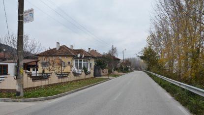 Село Ботево