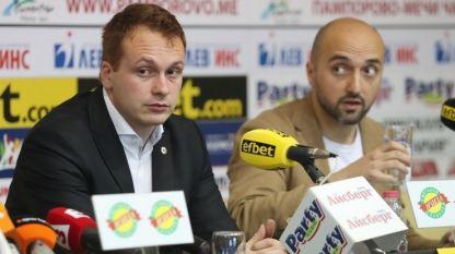 Добрин Гьонов (вляво) и Никола Газдов