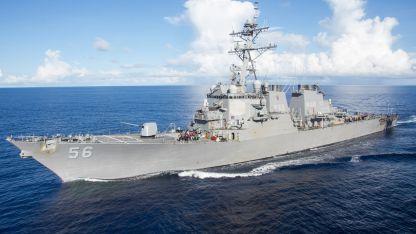 Архив: Американски военен кораб