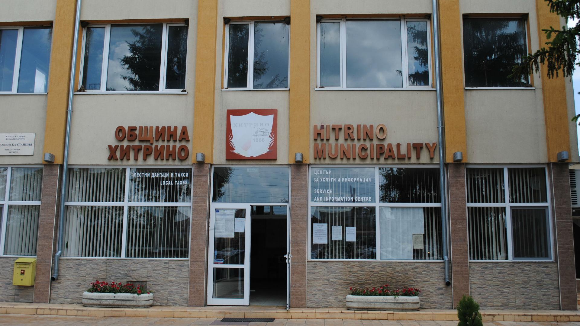 Продължава разследването на Окръжната прокуратура в Шумен за нередности при