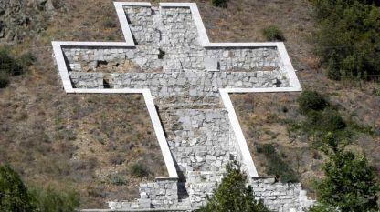 """Местността """"Рупите"""" край Петрич е най-посещаваното място заради храма на пророчицата Ванга."""