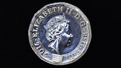Новата монета от един паунд