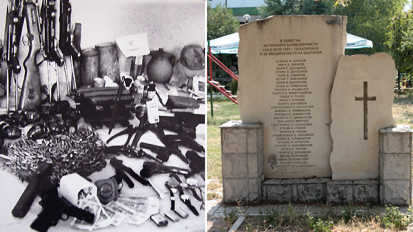 Weapons and personal belongings of Goryani fighters and a monument to those killed in the anti-communist movement, built in the village of Tsalapitsa, near Plovdiv