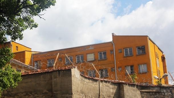 затвор у Софији