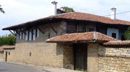 Констанцалиева къща