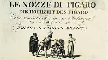 """Сватбата на Фигаро"""", комична опера в четири действия от Волфганг ..."""