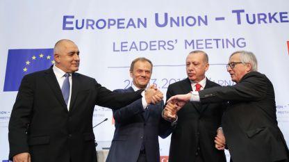 След срещата на върха ЕС-Турция във Варна Борисов,Туск, Ердоган и Юнкер дадоха съвместна пресконференция
