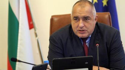Ο πρωθυπουργός Μπόικο Μπορίσοφ