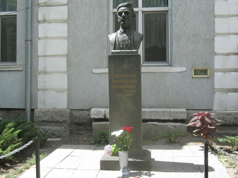 Паметникът на Апостола във Видин