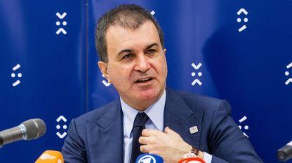 Турският министър за Европейския съюз Йомер Чилик