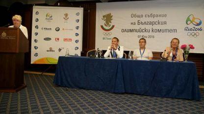 България с 51 спортисти на Игрите в Рио де Жанейро
